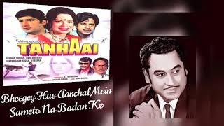 TANHAAI (1972) ~ BHEEGEY HUE AANCHAL MEIN || RARE SONG || KISHORE KUMAR || USHA KHANNA 🎵🎵👌👌