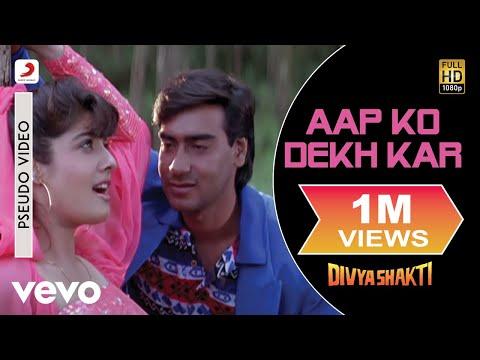 Aap Ko Dekh Kar - Full Song Audio | Divyashakti | Kumar Sanu | Alka Yagnik