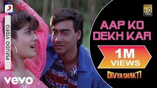 Aap Ko Dekh Kar Best Audio Song - Divyashakti|Ajay Devgn|Raveena|Kumar Sanu|Alka Yagnik