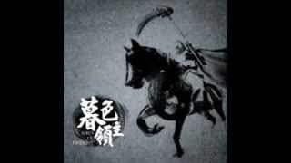 Fearless - Lord Of Twilight | Chinese Melodic Death Metal