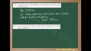 Округление чисел - типовая задача