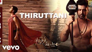 Vetri Vela - Thiruttani Lyric | Krishh | Murugan Tamil Songs