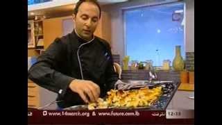 عاش السرايا | سمك مع خضرة بالفرن - Chef Chadi Zeitouni