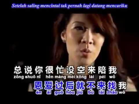 Shang Bu Qi - Tak Sanggup Dilukai