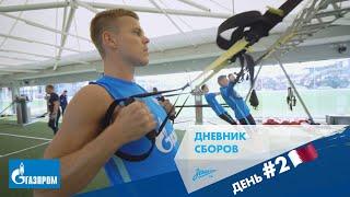 Дневник сборов «Зенит-ТВ»: тренировка в тренажерном зале