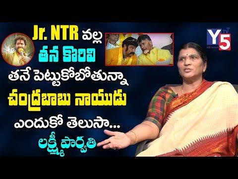 Laxmi Parvathi Shocking Facts about Jr.NTR | Laxmi Parvathi Latest Interview |Jr NTR | Y5 tv |