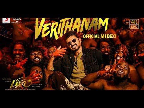 bigil---verithanam-dance-video-(tamil)-|-thalapathy-vijay-,nayanthara-|-a.r-rahman-|-atlee