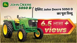 John Deere 5050 D : Review, Features and Specification : TractorJunction
