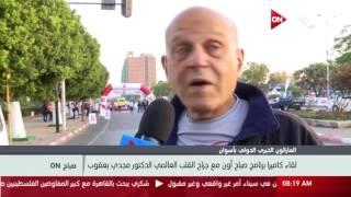 مجدي يعقوب: الرياضة «حاجة أساسية» وأحذر المصريين من مسببات أمراض القلب