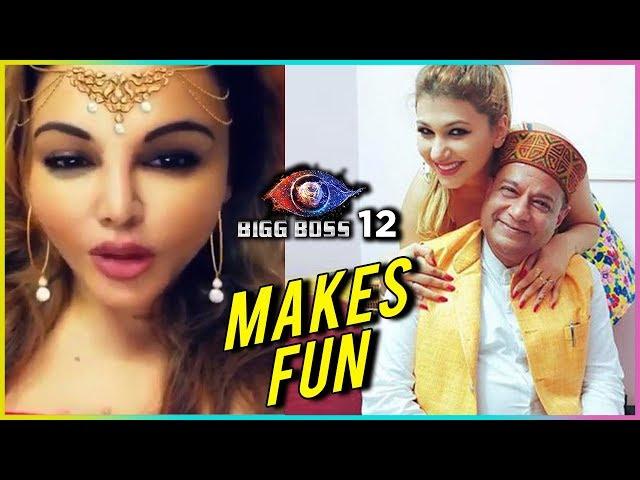 Rakhi Sawant MAKES FUN Of Anup Jalota For DATING Jasleen Matharu | Bigg Boss 12