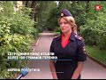 В Красногорске изъяли более 100 граммов героина