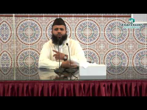 'Beste Moslim, Bid jij nog steeds niet?!' ᴴᴰ   Lezing speker: Said Amrani