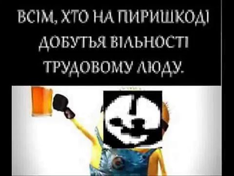 some joke about the ukrainian free territory or something idk
