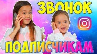 НАШ звонок ПОДПИСЧИКАМ/ 4 челленджа в одном видео