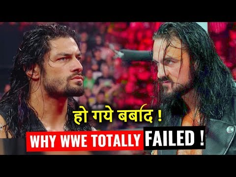 WWE Totally FAILED & OVER | Straight To The Point | Wrestle Chatter