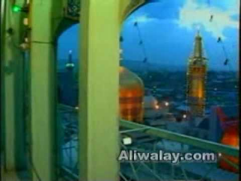 Ziarat of Imam Raza [A.S] Shrine - Urdu Documentry - Part-2
