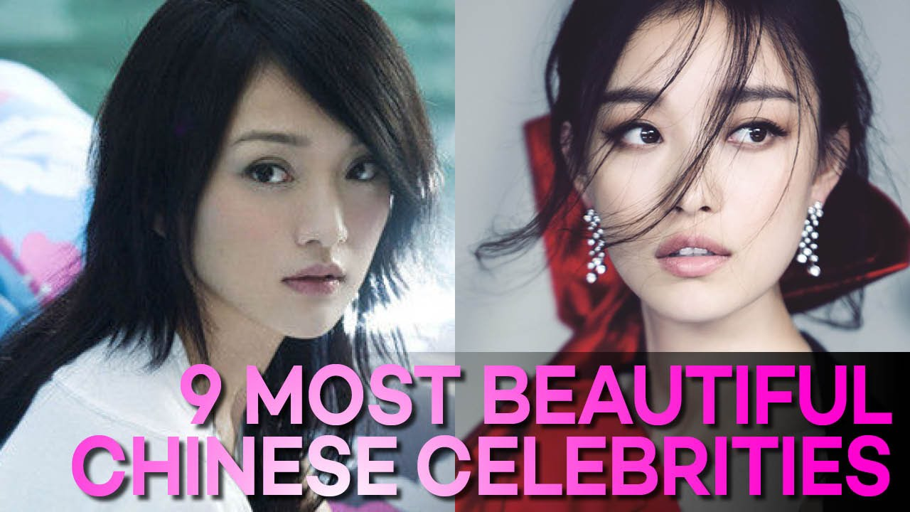 Chinese celebrities images 80
