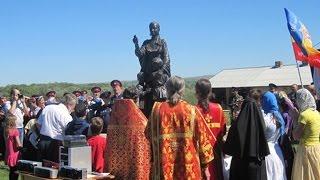 Открытие памятника Матери – Казачке (Еланская. 2011г.)