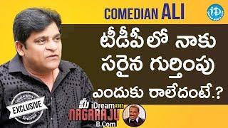 Nadendla Bhaskara Rao full interview