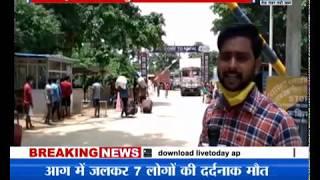 Lakhimpur-Khiri: Kanpur हत्याकांड को लेकर Bharat-Nepal बार्डर पर बढ़ाई गई सुरक्षा