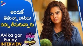 Avika Gor Exclusive Interview | Raju Gari Gadhi 3 Movie | The Star Show With RJ Hemanth | Ohmkar