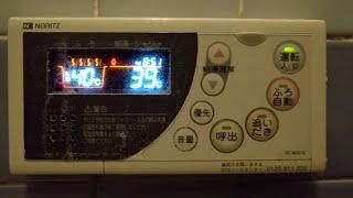 Noritz湯沸かし器 RC-82015【お風呂が沸きました】