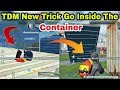 TDM Warehouse New Trick To Go Inside The Container And Kill Every Enemies | PUBG Mobile TDM Tricks