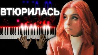 Дора - Втюрилась | На пианино | Ноты | Как играть? видео