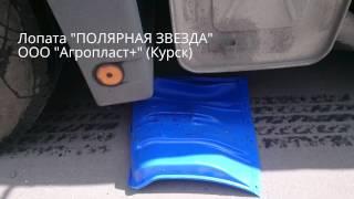 Литье пластмасс - Испытание на прочность(, 2015-07-20T21:41:53.000Z)