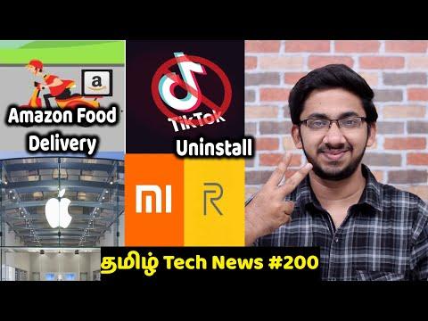 Tamil Tech News