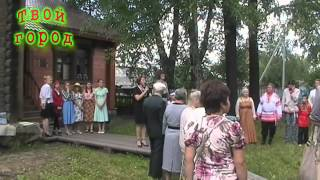 день семьи любви и верности г.Няндома 2014(, 2014-09-23T18:44:30.000Z)