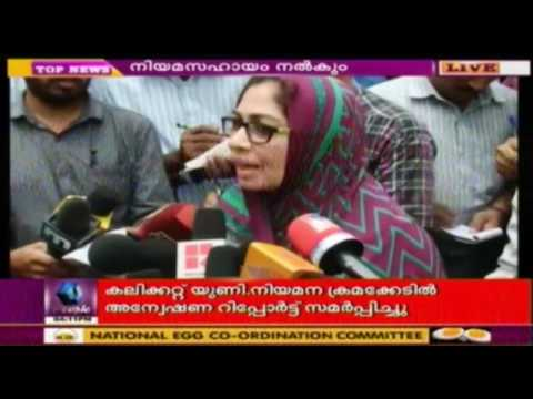 News @ 4 PM: Special Team To Inquire Nursing student Ragging | 23rd June 2016