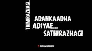 Naa unna pathan💕 nee enna patha song whatsapp 💕 status lyrics 💕song tamil