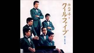 説明 LP第1集~B面 (字幕) 作詞 宮本悦郎 補作詞 村上千秋 作/編曲 宮...