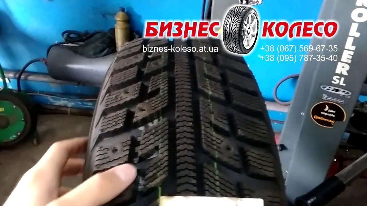 Автомобильная резина 185/65r15 от pro колесо. Купить шины 185/65 r15 по низкой цене с оперативной доставкой по украине. Заходите к нам интернет-магазин prokoleso. Ua.