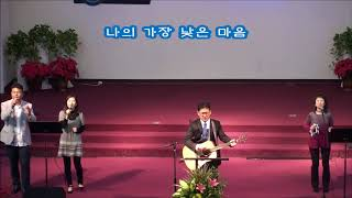 1231CMC찬양과 경배 세리토스선교교회 아이노스찬양팀 2017  12  31