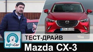 Mazda CX-3 - тест-драйв от Infocar.ua (Мазда СХ3)