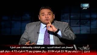محمد على خير: ليس هكذا تدار الأزمات فى الدول اللى عاوزة تطلع خطوة للأمام