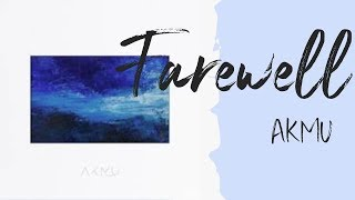 AKMU – Farewell (작별 인사) Lyrics [INDO SUB]
