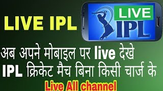 Live IPL Watch Streaming !! Live Cricket Match all channel tv Online !! live tv channel