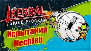 Download - kerbal space program Cheat Engine 6 4 video, imclips net
