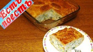 готовим очень вкусный слоеный пирог с рисом и зеленым луком