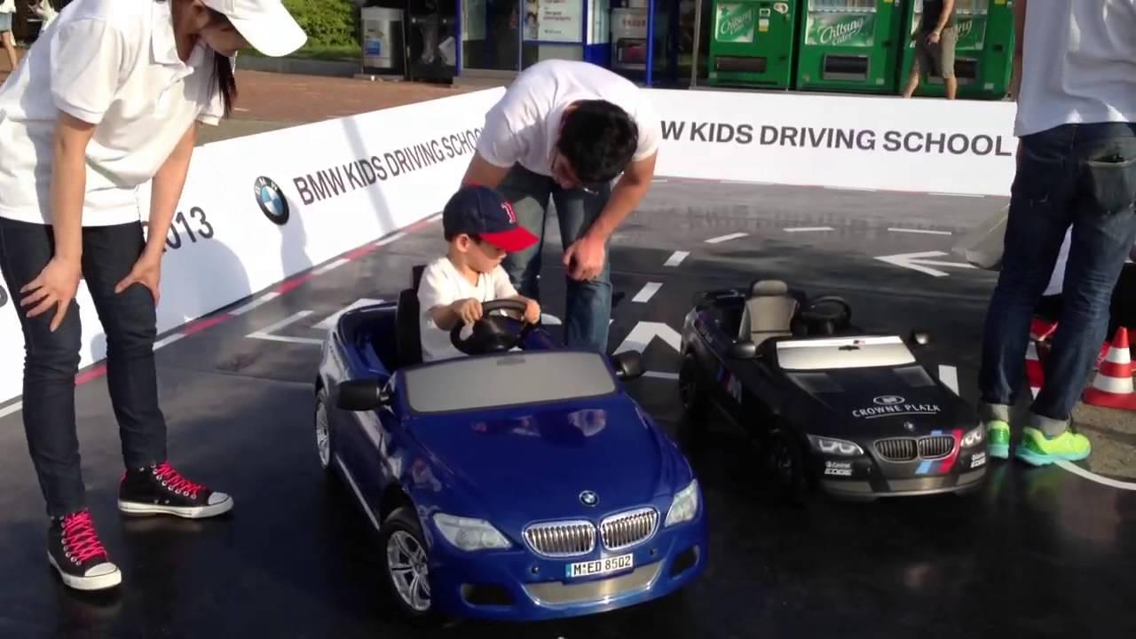 20130517 서울재즈페스티벌 Bmw Kids Driving School Youtube