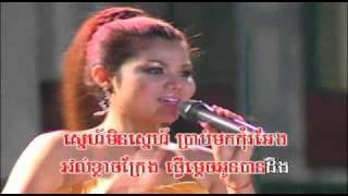 BoPha Vol 102-13 Bong Moel Ey-Meas Sok SoPhea.mp4