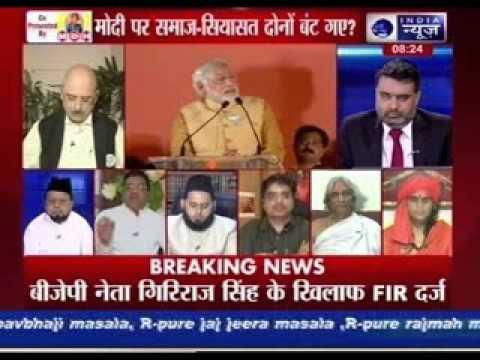 Tonight with Deepak Chaurasia: Society and politics divided on Narendra Modi's name?