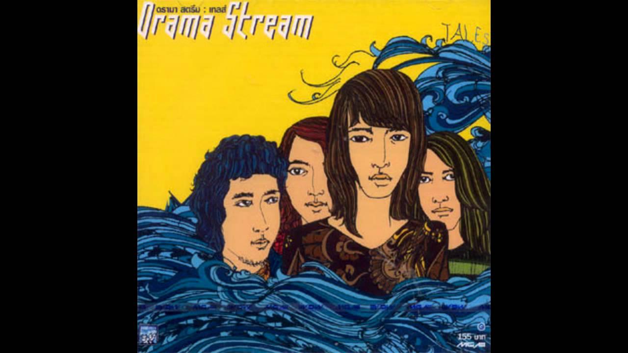 Drama Stream