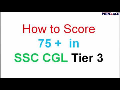 How to Score 75 + in SSC CGL Tier 3 - Descriptive Paper I Which medium is better