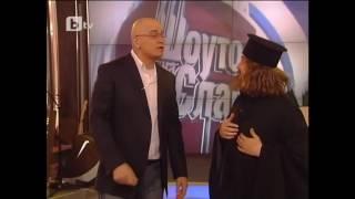 Шоуто на Слави: Нафърфорий се шегува със Слави и Ванката (Краси Радков)