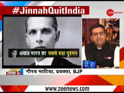 Taal Thok Ke: Why a photo of Muhammad Ali Jinnah was still on display in AMU? Watch debate