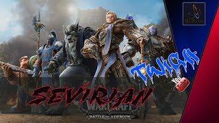 📡 World of Warcraft: BFA | ⚔️ За Альянс! ⚔️ Прокачка до 120